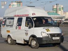 Погнались за прибылью: челябинским маршрутчикам выписали штрафы на 8 млн за повышение цен