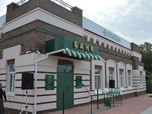 «Фальсифицировал операции». Центральный банк отозвал лицензию у нижегородского банка