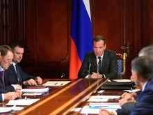 Дмитрий Медведев поручил главам регионов взять ситуацию с пожарами под личный контроль