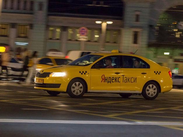 Цены пропорциональны доходам: такси для россиян оказалось дешевле личного автомобиля