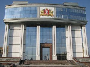От ноля до ₽77 млн. Свердловские депутаты отчитались о доходах