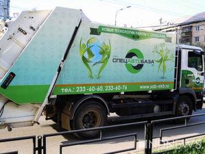 «Цифры слишком завышены». ФАС проверила тарифы на вывоз мусора в Свердловской области