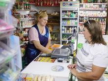 У жителей сел Красноярского края появилась возможность снимать наличные в магазинах