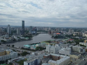 Цены на квартиры в Екатеринбурге поползли вниз. Что будет дальше?