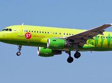 Авиакомпания S7 в поддержку сибирских лесов изменила название