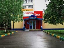 Вернулись c Кипра: миллиардер из Челябинска вывел из офшоров фирмы сети «К&Б»