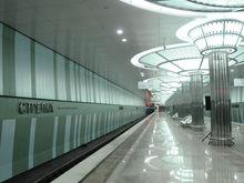 Недосчитались 400 млн. Обанкротилась одна из компаний, строивших станцию метро «Стрелка»