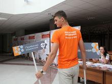 Красноярским студентам будут выдавать кредиты на образование на льготных условиях
