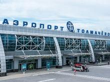 Контракт на миллиард. Нижегородская компания реконструирует аэропорт в Новосибирске