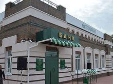 Зачистка рынка. ЦБ банкротит нижегородский банк с отозванной лицензией