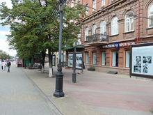 Челябинский главпочтамт, который переселили из-за кассационного суда, вернулся на Кировку