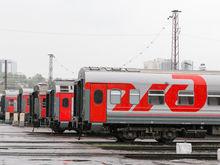 Маршруты двух пассажирских поездов изменены из-за ситуации в Ачинском районе