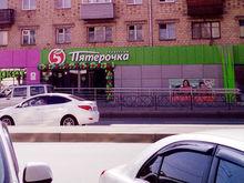 На площади супермаркетов ROSA в Красноярске зашла «Пятерочка»: первые магазины окрылись