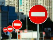 В Красноярске на трех улицах продлены ограничения для транспорта