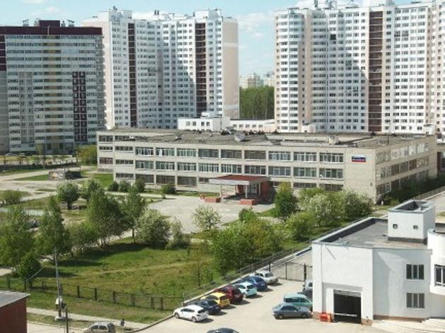 Школа №181 на Краснолесье