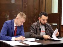 Челябинца осудили за призыв «погулять» у администрации Путина