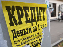 В Красноярском крае активизировались «черные кредиторы»