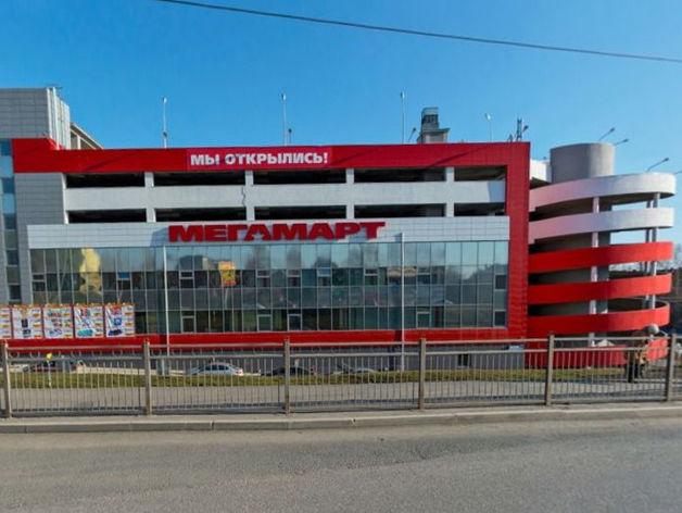 Ушли из Челябинска. Торговая сеть «Мегамарт» сокращает присутствие на Урале