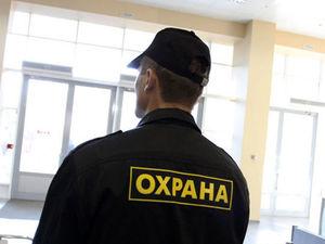 В Челябинске известную охранную компанию обвиняют в обмане