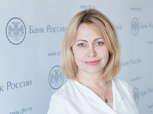 Вернулась в Челябинск: главным «банкиром» Южного Урала стала Елена Федина