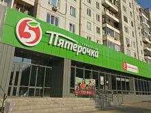 Еще одна «Пятерочка» открылась в Красноярске на «площадке с богатой историей»