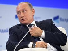 Теперь официально: Путин утвердил перенос саммитов-2020 из Челябинска в Санкт-Петербург