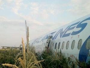 Не хватает самолетов. Из-за аварии под Москвой «Уральские авиалинии» меняют расписание