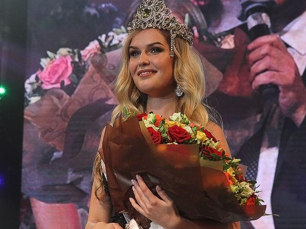 Виктория Вершинина, Мисс Екатеринбург-2019