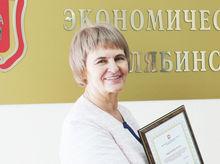 Текслер назначил главу нового министерства в Челябинской области