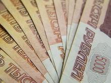 Красноярцы назвали уровень достойной заработной платы — как она отличается от начисленной
