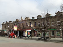 Интимное место: УФАС просит прокуратуру активнее бороться со спа-салоном на Кировке