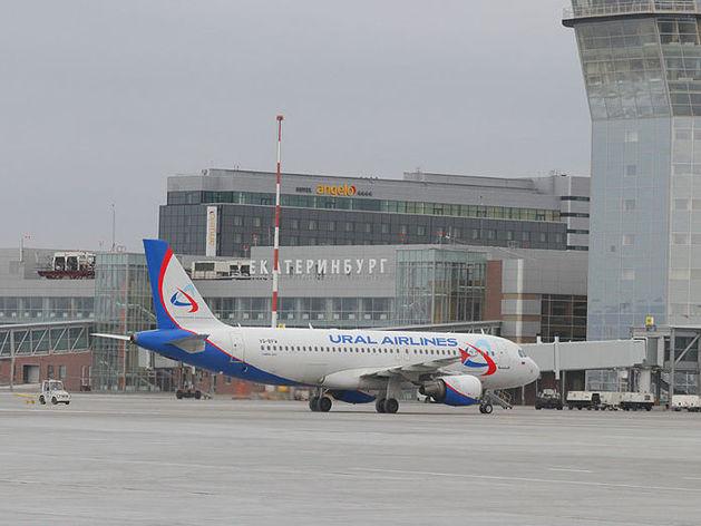 «Уральские авиалинии» начали выплачивать компенсации пассажирам севшего в поле А321