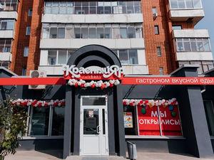 В Красноярске после капитальной реконструкции открываются первые гастрономы «Красный Яр»