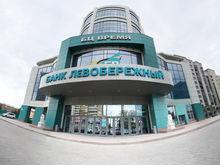 Fitch ratings повысило рейтинг сибирскому банку