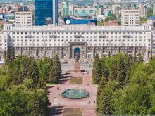 Из ларьков на первые этажи. В Челябинске могут создать субсидии для малого бизнеса