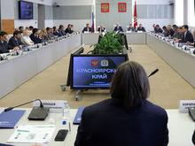 В краевом правительстве обсудили новые меры поддержки бизнеса