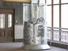 На красноярском ЖД вокзале появился ностальгический арт-объект