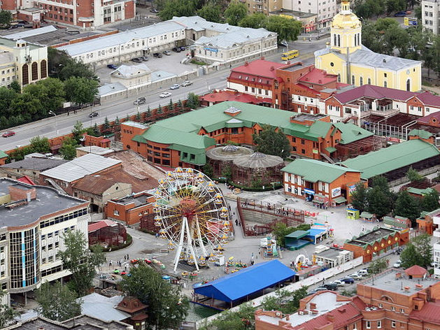 Сейчас зоопарк ютится в центре города на участке в 2,7 га