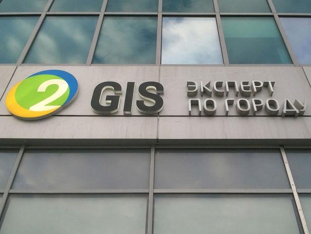 Расширяет экосистему: Сбербанк намерен войти в капитал 2ГИС
