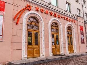 В центре города неизвестные напали на актеров Коляда-театра. Полиция проводит проверку