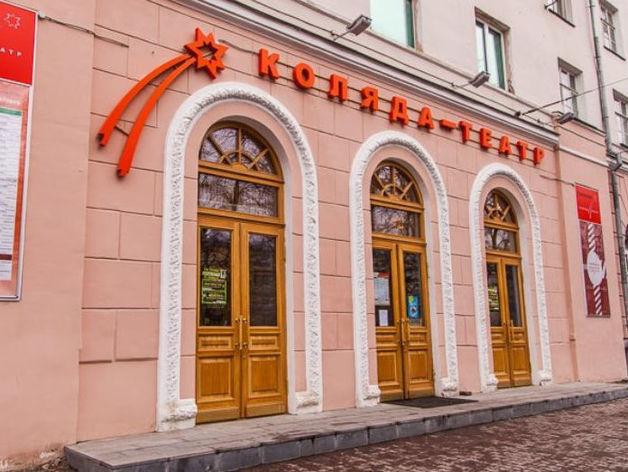 Коляда-театр находится недалеко от главного здания УрФУ