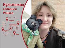 Куда сходить в Красноярске 26 августа-1 сентября?