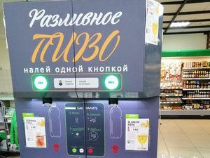 В супермаркетах сети «Командор» появились пивоматы
