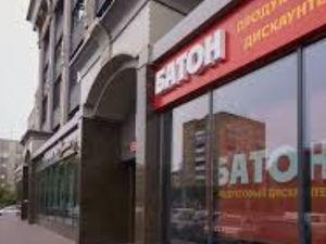 Сеть дискаунтеров «Батон» открыла сотый магазин