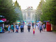 Центральный парк в Красноярске ждёт глобальная реконструкция