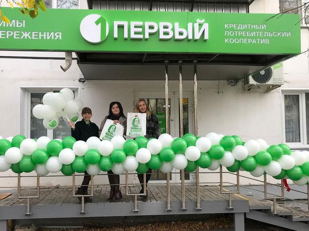 Вложили 1 млрд руб. Кредиторы скандального кооператива не смогли собрать кворум