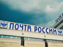 «Почта России» хочет создать «центры притяжения» с алкомаркетами и кредитами