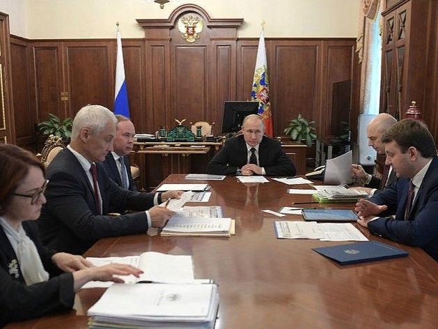 Нерастущие доходы россиян обеспокоили Путина