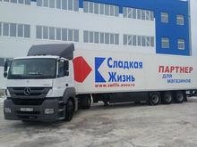 Оспорить не смогли. Нижегородский ритейлер заплатит штраф в 1 млн руб.