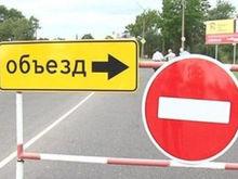 Старые дороги в Николаевке перекроют ради проектирования новых